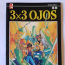 Cómics: 3X3 OJOS Nº3. Lote 112556891
