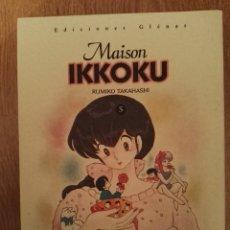 Cómics: MAISON IKKOKU 5 - RUMIKO TAKAHASHI - GLÉNAT / EDT. Lote 108395803