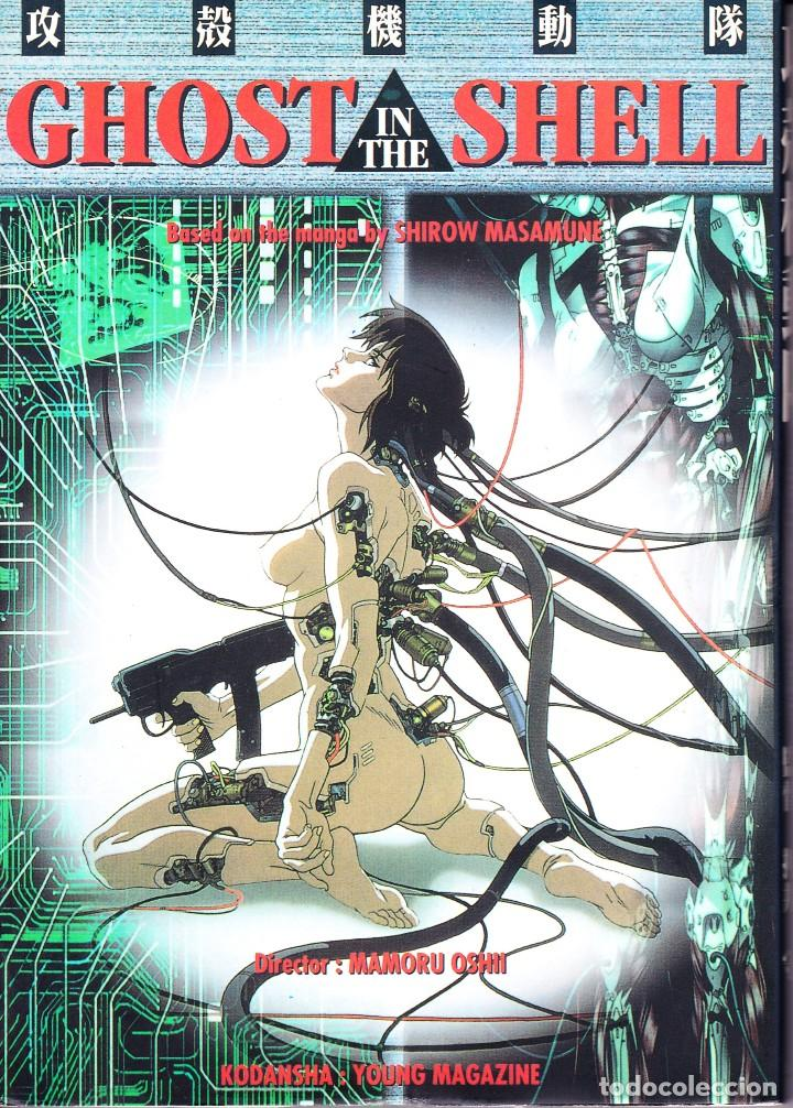 Ghost In The Shell Based On The Manga By Shiro Sold At Auction 112976935