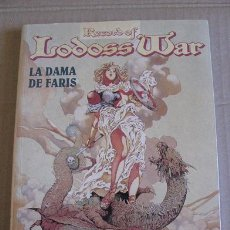Cómics: RECORD OF LODOSS WAR (LA DAMA DE FARIS VOL.1) LEER DESCRIPCION. Lote 114823459