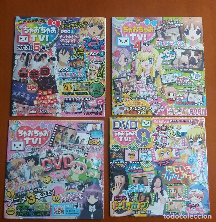 F-467- LOTE 10 DVD JAPONESES SOBRE EL MUNDO DEL MANGA, ANIME Y LAS IDOLS (Tebeos y Comics - Manga)