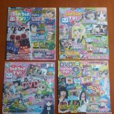 Cómics: F-467- LOTE 10 DVD JAPONESES SOBRE EL MUNDO DEL MANGA, ANIME Y LAS IDOLS. Lote 115025207