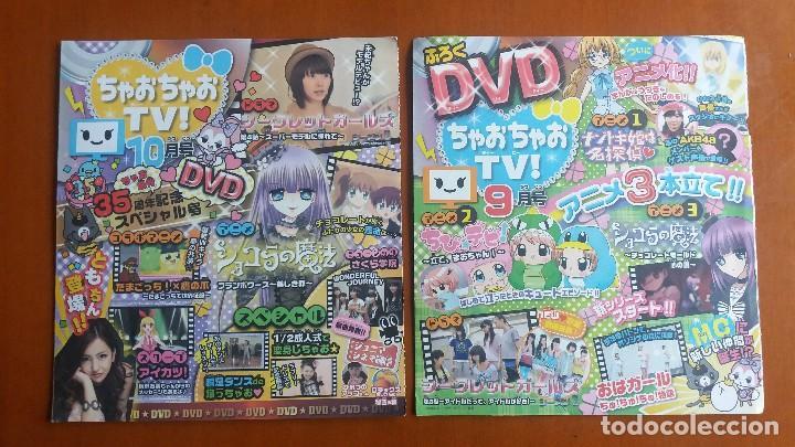 Cómics: F-467- Lote 10 DVD japoneses sobre el mundo del manga, anime y las Idols - Foto 3 - 115025207