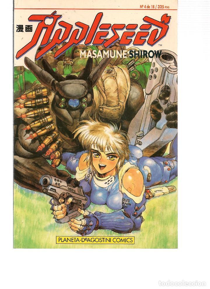 Appleseed Nº 4 De 18 Masamune Shirow Plane Buy Manga Comics At Todocoleccion 117391503