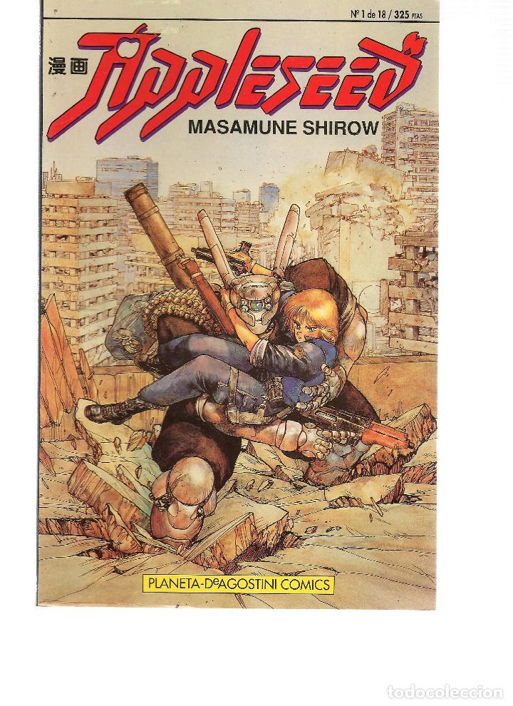 Appleseed Nº 1 De 18 Masamune Shirow Plane Buy Manga Comics At Todocoleccion 117391683