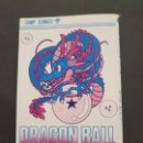 Cómics: DRAGON BALL - COMIC MANGA EN JAPONES - TDKC12. Lote 118911176