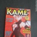 Cómics: REVISTA DE MANGA Y ANIME - KAME - N° 5 - TDKC10. Lote 118951054