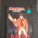 Cómics: REVISTA MANGA - MANGA MANIA - AKIRA - N° 1 - TDKC10. Lote 118952467