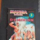 Cómics: REVISTA MANGA - MANGA MANIA - DOMINION - N°3 - TDKC10. Lote 118953150