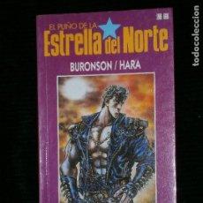 Cómics: F1 EL PUÑO DE LA ESTRELLA DEL NORTE Nº 3 AÑO 1983 BURSON/HARA PLANETA DE AGOSTINI. Lote 119024207