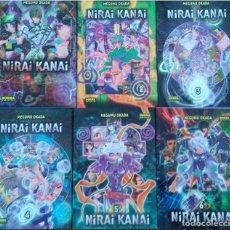 Cómics: NIRAI KANAI (SERIE COMPLETA. EDICIÓN ESPAÑOLA NORMA CÓMICS). Lote 119140819