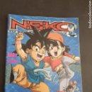 Cómics: REVISTA MANGA - NEKO - TDKC10. Lote 119147359