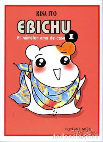 EBICHU PONENT MON COMPLETA 5 Nº (Tebeos y Comics - Manga)