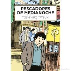 Cómics: PESCADORES DE MEDIANOCHE YOSHIHIRO TATSUMI. Lote 119177951