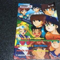 Comics: MANGA ZONE Nº 15 - REVISTA MANGA AÑO 1994. Lote 119329763
