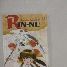 Comics : RIN-NE 11 - PLANETA. Lote 121273559