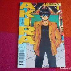 Cómics: AKIRA Nº 13 DESESPERACION ( KATSUHIRO OTOMO ) ¡BUEN ESTADO! MANGA EN COLOR GLENAT 1990. Lote 121578099
