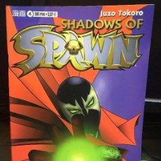 Cómics: SHADOWS OF SPAWN MANGA N. 4. Lote 121657995