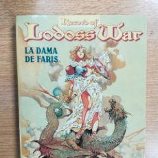 Cómics: RECORD OF LODOSS WAR LA DAMA DE FARIS (PLANETA). Lote 122085199