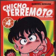 Cómics: CHICHO TERREMOTO 4 - NOBORU ROKUDA *. Lote 122096023