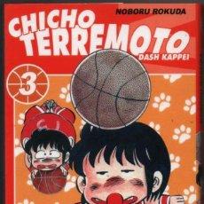 Cómics: CHICHO TERREMOTO 3 - NOBORU ROKUDA *. Lote 122096147