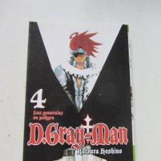 Cómics: D.GRAY-MAN 4 - KARSHURA HOSHINO EDT CS122. Lote 122098835
