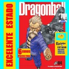 Cómics: DRAGON BALL DRAGONBALL Nº 4 - AKIRA TORIYAMA - ULTIMATE EDITION - PLANETA DE AGOSTINI - EXCELENTE. Lote 122233663