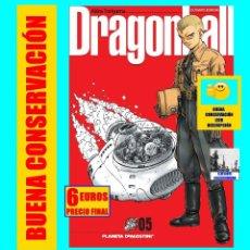 Cómics: DRAGON BALL DRAGONBALL Nº 5 - AKIRA TORIYAMA - ULTIMATE EDITION - PLANETA DE AGOSTINI - BUEN ESTADO. Lote 122234271