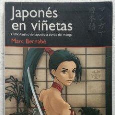Cómics: JAPONES EN VIÑETAS. CURSO BASICO DE JAPONES A TRAVES DEL MANGA - MARC BERNABE; NORMA EDITORIAL. Lote 122319511