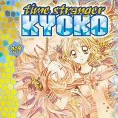 Comics : TIME STRANGER KYOKO Nº 4 (ARINA TANEMURA) PLANETA - MUY BUEN ESTADO - OFI15T. Lote 124481679