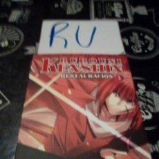 Cómics: RUROUNI KENSHIN RESTAURACIÓN TOMO 1 PANINI COMICS MANGA. Lote 188844072