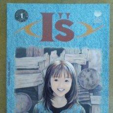Cómics: I`S Nº 1 (MASAKAZU KATSURA) PLANETA - OFI15. Lote 125167923