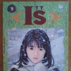 Cómics: I`S Nº 9 (MASAKAZU KATSURA) PLANETA - OFI15. Lote 125167955
