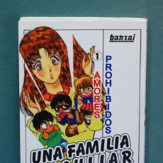 Comics : UNA FAMILIA PECULIAR, NUM. 1 DE 2. WAYU SUZUMIYA. Lote 125387727