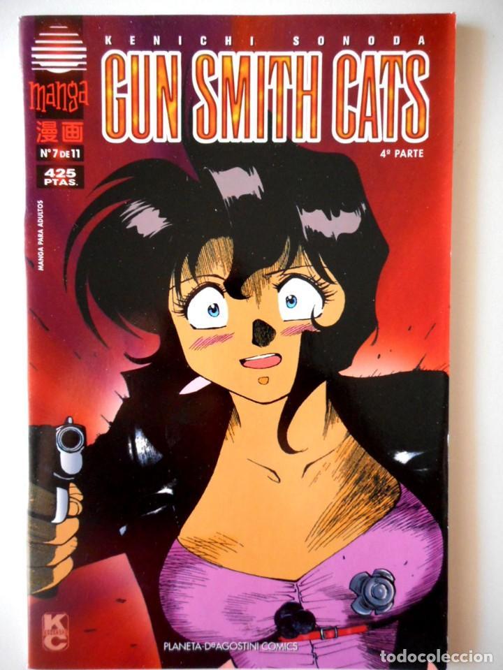 GUN SMITH CATS VOL 4 Nº 7 ( KENICHI SONODA ) (Tebeos y Comics - Manga)