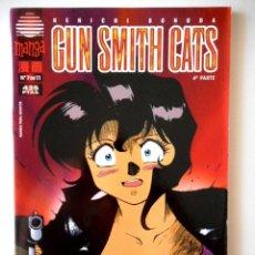 Cómics: GUN SMITH CATS VOL 4 Nº 7 ( KENICHI SONODA ). Lote 127820787