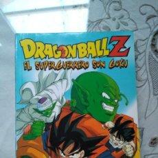 Cómics: DRAGON BALL Z ANIME COMIC EL SUPERGUERRERO SON GOKU AKIRA TORIYAMA BOLA DE DRAGON PLANETA. Lote 128299231