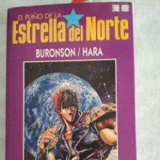 Cómics: EL PUÑO DE LA ESTRELLA DEL NORTE TOMO 9 BURONSON / HARA PLANETA DE AGOSTINI HOKUTO NO KEN ENV ECONOM. Lote 129075911