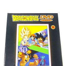Cómics: DRAGON BALL POSTER FICHA Nº 10 COLECCION DVD SALVAT 2002. Lote 129466503