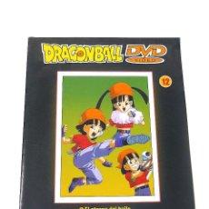 Cómics: DRAGON BALL POSTER FICHA Nº 12 COLECCION DVD SALVAT 2002. Lote 129466763