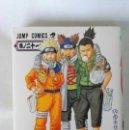 Cómics: NARUTO JUMP COMICS EDICIÓN JAPONESA MANGA ANIME. Lote 130360327