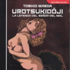 Comics: UROTSUKIDOJI TOMO # 2 (YOWU ENTERTAINMENT,2017) - HENTAI - EROGURO - TOSHIO MAEDA. Lote 131498666