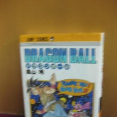 Cómics: DRAGON BALL. Nº 1090. JUMP COMICS. BIRD STUDIO 1995. EN JAPONES. Lote 133933473