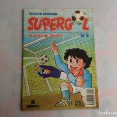 Comics: SUPERGOL Nº 3 - EL PADRE DE TIMOTHY. Lote 131854458
