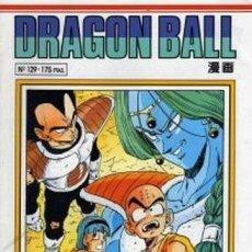 Comics: DRAGON BALL Nº 129 SERIE BLANCA - PLANETA (AKIRA TORIYAMA) - MUY BUEN ESTADO. Lote 132183642