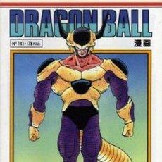Cómics: DRAGON BALL Nº 141 SERIE BLANCA - PLANETA (AKIRA TORIYAMA) - MUY BUEN ESTADO. Lote 132183894