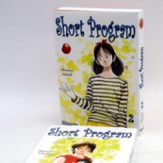 Cómics: SHORT PROGRAM 1 Y 2. COMPLETA (MITSURU ADACHI) OTAKULAND, 2004. OFRT. Lote 287770498
