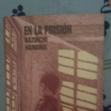 Cómics: EN LA PRISION: KAZUICHI HANAWA: PONENT MON---DESCATALOGADO---. Lote 133778754