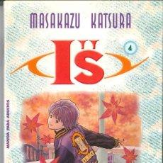 Cómics: IS Nº 4. MASAKAZU KATSURA. PLANETA DE AGOSTINI. COMIC MANGA. Lote 134365074