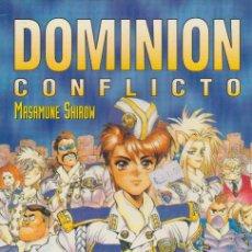 Cómics: DOMINION. CONFLICTO. NORMA 1995. Nº 5 -MASAMUNE SHIROW-. Lote 134727533